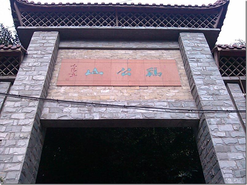 C360_2012-03-25-16-59-21