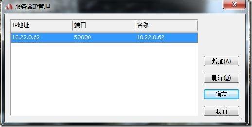 ANM2000