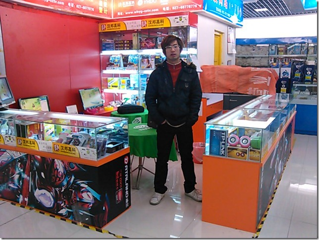 C360_2012-02-09-17-50-44