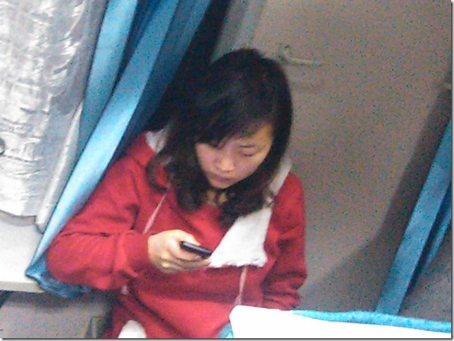 C360_2012-02-17-21-57-08